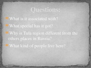 What is it associated with? What special has it got? Why is Tula region diffe