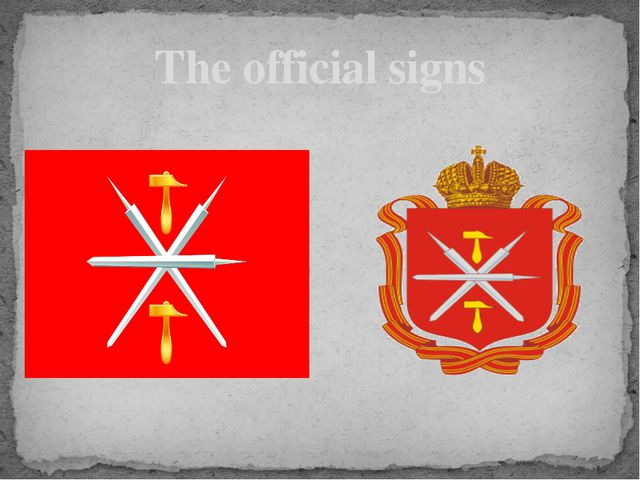 The official signs