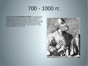 700 - 1000 гг. Арабский алхимик Гебер (Джабир ибн Хайян) и его ученики, делая