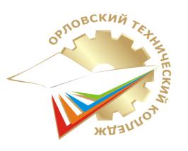 Логотип колледжа