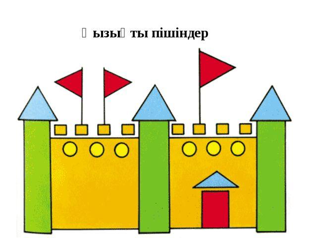 Дизайн комнаты с детской кроваткой 14 квм