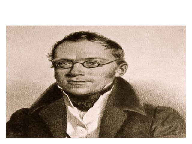 Карл Че́рни