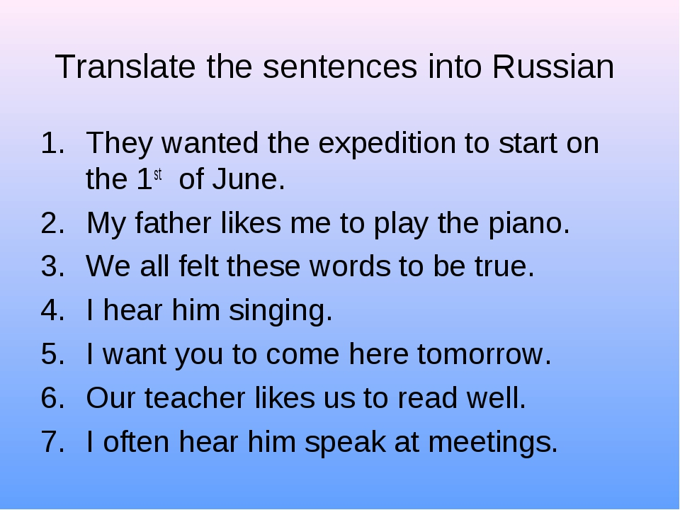 Translate the sentences into Russian They wanted the expedition to start on t...
