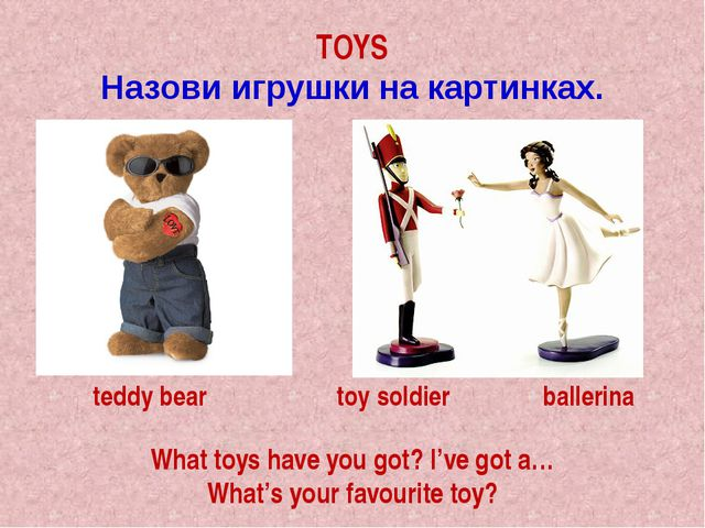 TOYS Назови игрушки на картинках. teddy bear toy soldier ballerina What toys...