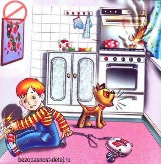 Картинка опасность от розетки и плиты