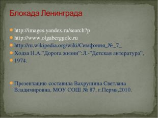 http://images.yandex.ru/search?p http://www.olgaberggolc.ru http://ru.wikiped