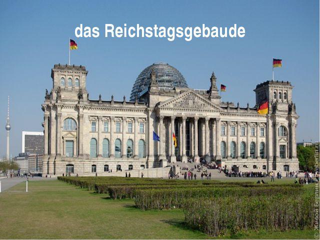 das Reichstagsgebaude