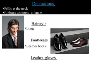 Decorations Frills at the neck Ribbons «points» at knees Hairstyle Long Footw
