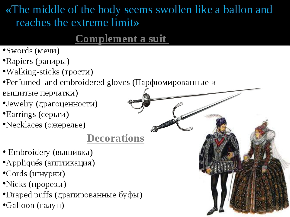 «The middle of the body seems swollen like a ballon and reaches the extreme l...