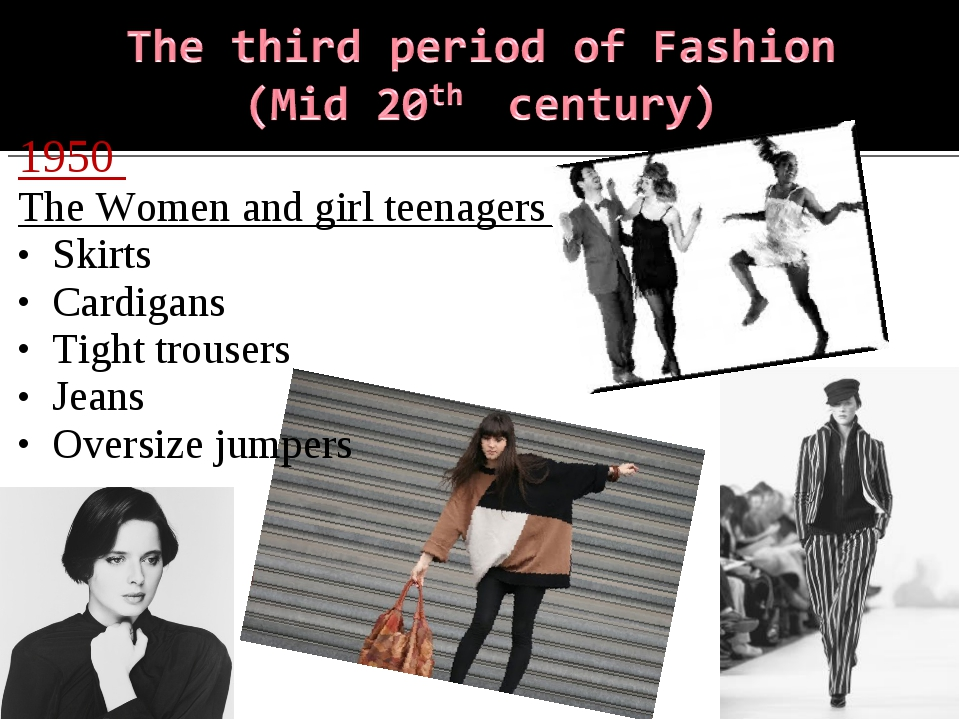 1950 The Women and girl teenagers Skirts Cardigans Tight trousers Jeans Overs...