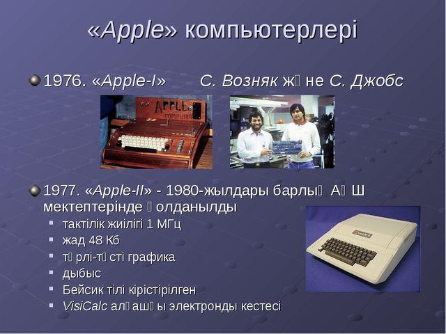 «Apple» компьютерлері 1976. «Apple-I» С. Возняк және С. Джобс 1977. «Apple-II...