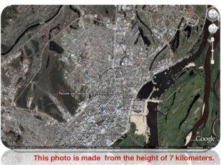 This photo is made from the height of 7 kilometers.