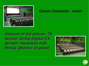 Amount of the places: 79 Sound: Dolby Digital EX Screen: Harkness Hall Perlux