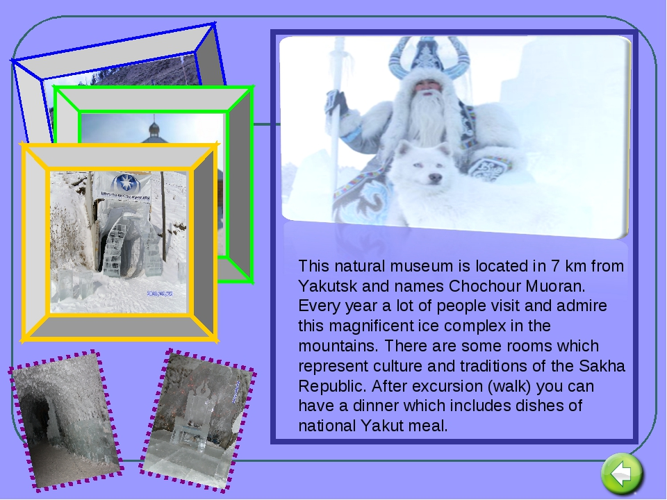 This natural museum is located in 7 km from Yakutsk and names Chochour Muoran...