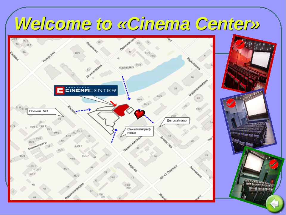 Welcome to «Cinema Center»