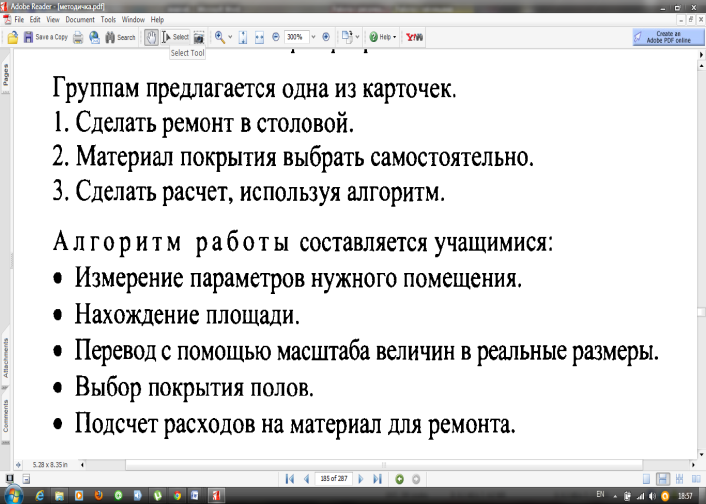 hello_html_a2da04a.png
