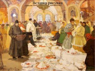 Мужчины против; и, крестясь, Толпа жужжит, за стол садясь. На миг умолкли ра