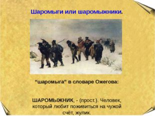 1980 год. Станислав Ростоцкий снимает фильм «Эскадрон гусар летучих» о Денисе