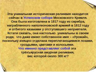Этот фильм -одна из центральных работ в творчестве Сергея Бондарчука— создан