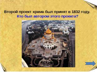 Сложите из предложенного материала Московскую Триумфальную арку, построенную