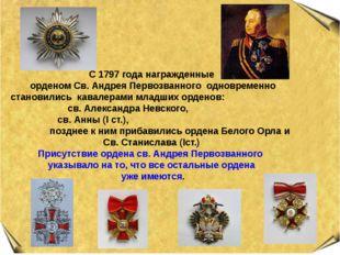 В состав Бородинского исторического музея- заповедника входят 35 памятников.