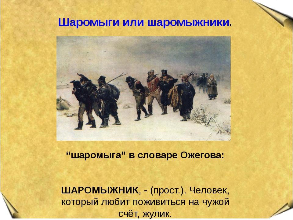 1980 год. Станислав Ростоцкий снимает фильм «Эскадрон гусар летучих» о Денисе...