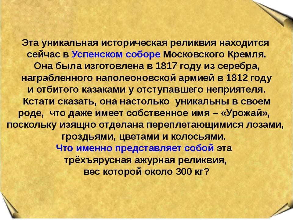 Этот фильм -одна из центральных работ в творчестве Сергея Бондарчука— создан...
