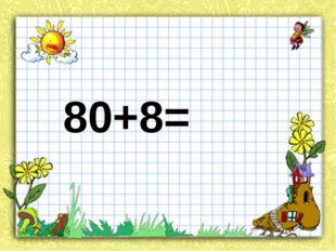 80+8=