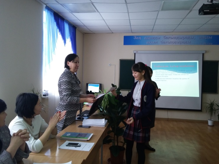 F:\декада тарих\атажұрт\20151210_131221.jpg
