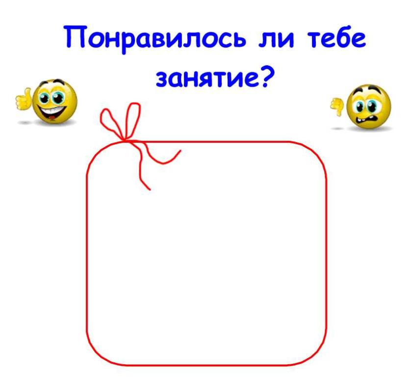 hello_html_770deea3.png