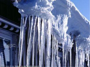 Зимой сосульки с крыш свисают, Под ними лучше не ходить. Упасть сосулька с кр