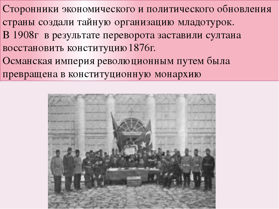 Сторонники экономического и политического обновления страны создали тайную ор...