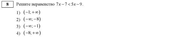 hello_html_7c650cbd.png