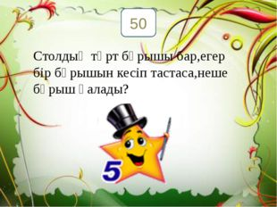 10 10 20 20 20 30 30 30 40 40 40 50 50 50 10