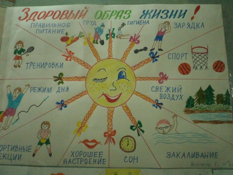 https://content.foto.my.mail.ru/mail/gsi015/4/h-669.jpg
