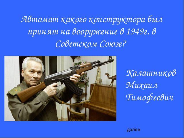 далее О чем эта старая русская загадка: «Глазами не увидишь, руками не возьмё...
