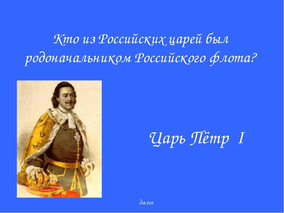 Кто из великих полководцев прославился в Невской битве? Александр Невский