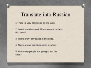Translate into Russian 1.There is very little bread on the table. 2. I want t