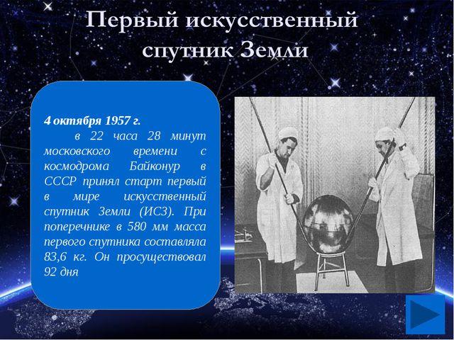 Одно из главнейших изобретений человечества в XX веке - это изобретение реакт...