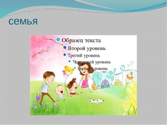 семья Бокова С Ю НРСШ
