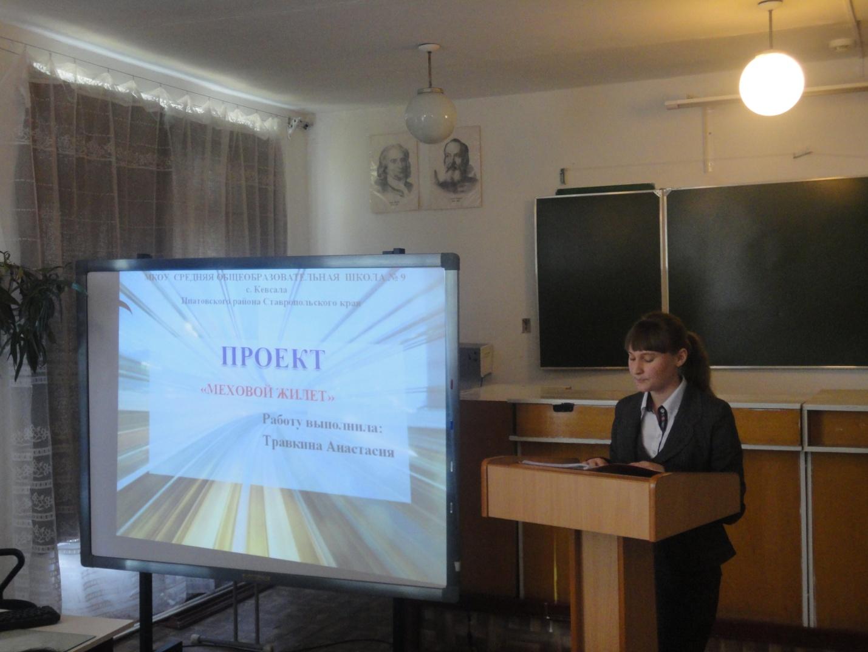C:\2012-2013 учебный год\Новая папка (2)\Конференция\DSC06232.JPG
