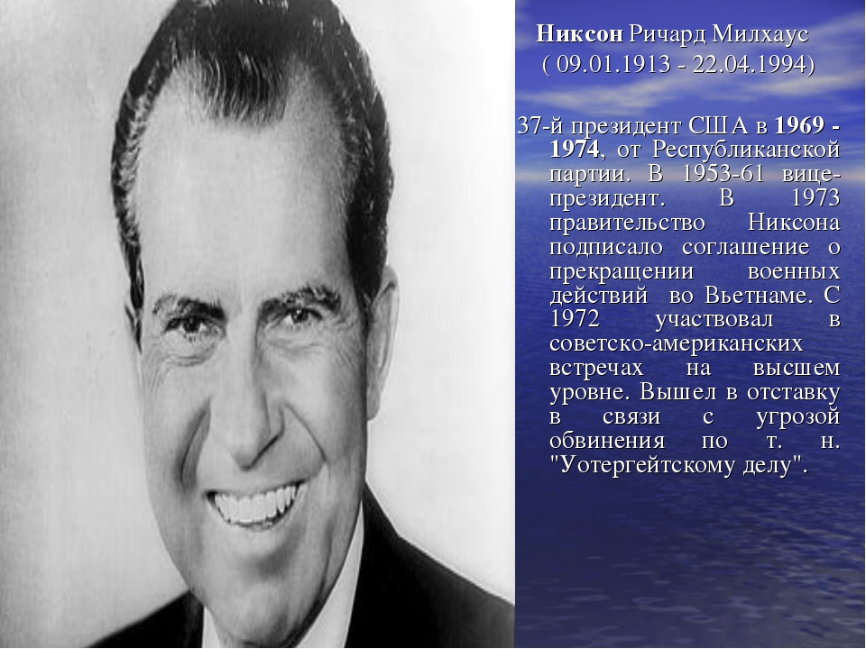 a biography of richard millhouse nixon This bibliography of richard nixon includes publications by 37th president of nixon goes to china (phrase) millhouse although his was not a biography.