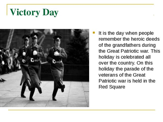 Victory Day It is the day when people remember the heroic deeds of the grandf...
