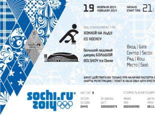 Интересные факты: Зеркальная схожесть «Sochi» и «2014″ подчеркивает климатиче