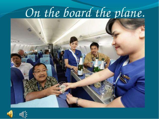 Оn the board the plane.