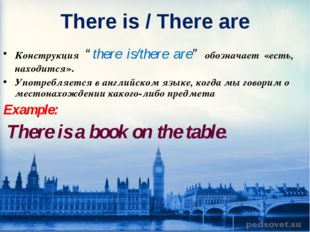 """There is / There are Конструкция """"there is/there are"""" обозначает «есть, наход"""
