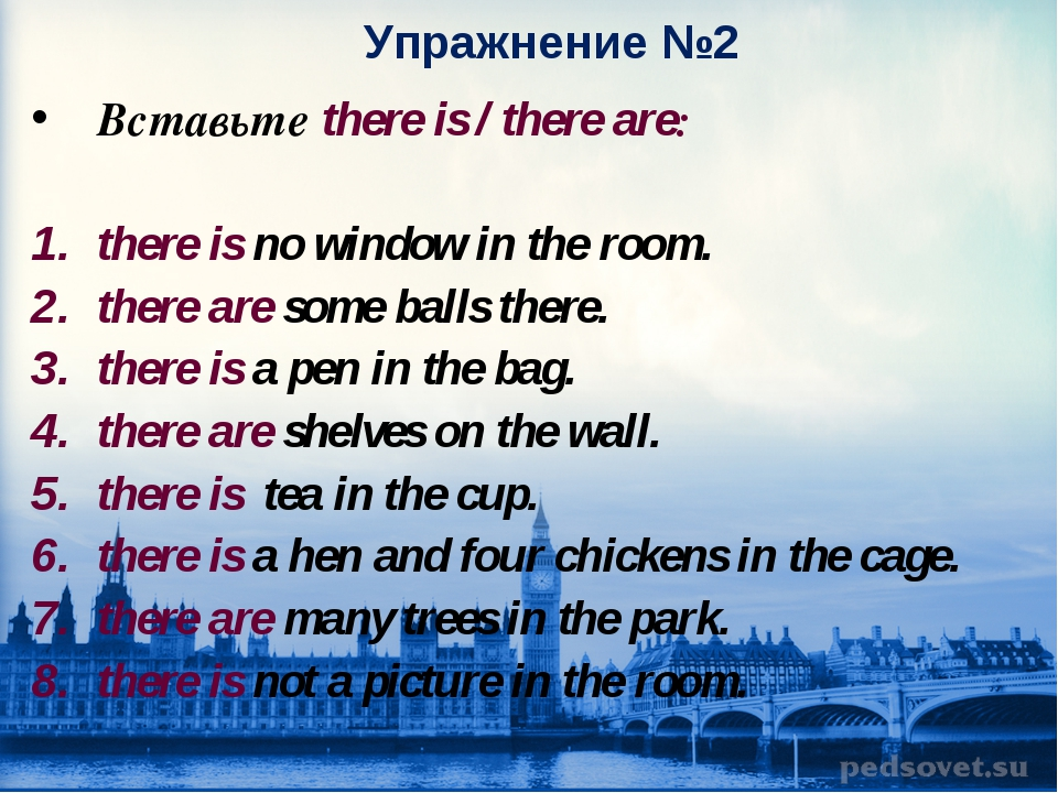 Упражнение №2 Вставьте there is / there are: there is no window in the room....