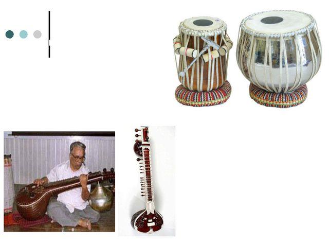 Ситар - многострунный Индийский музыкальный инструмент Дарбу́ка - индийский у...