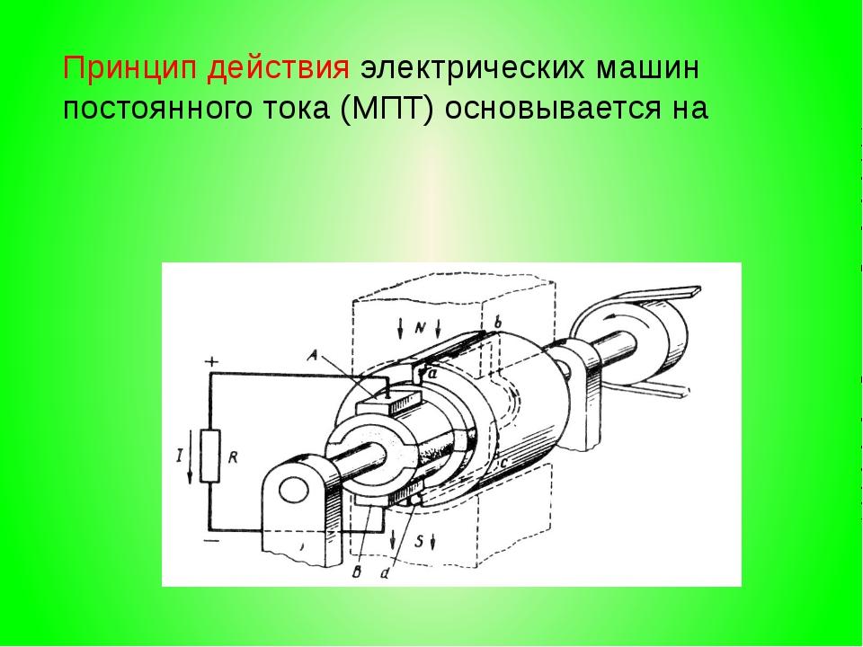 термобелье рефераты по электрическим машинам Постельное белье бязи