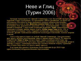 Неве и Глиц (Турин 2006) Автором талисманов ХХ Зимней Олимпиады стал 38-летни